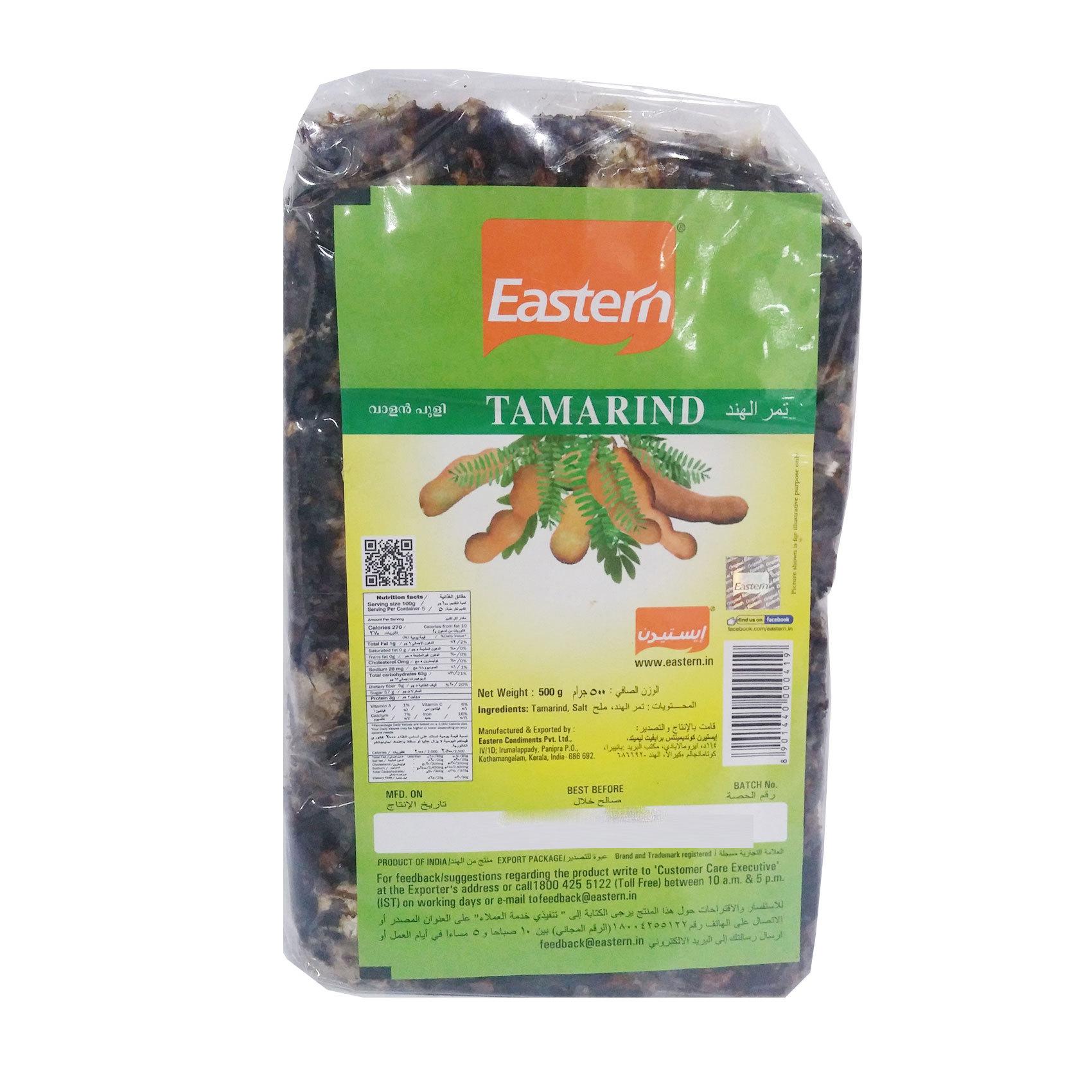 EASTERN TAMARIND 500GR