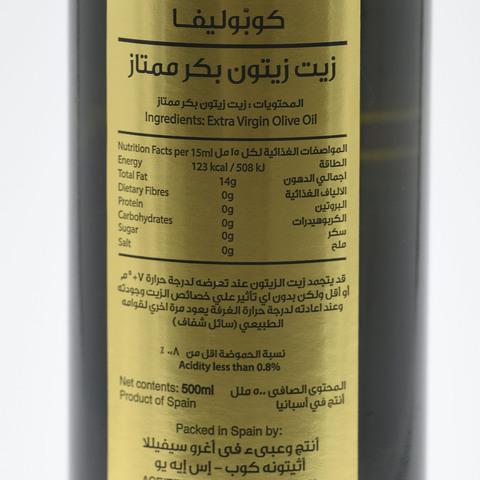 Coopoliva-Gold-Extra-Virgin-Olive-Oil-500-ml