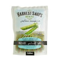 Harvest Snaps Green Pea Wasabi 93g
