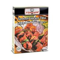 Al kabeer tandori chicken tikka 240 g