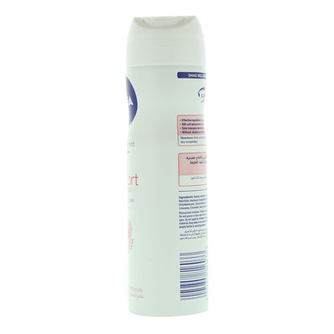 Nivea-Dry-Comfort-Plus-Anti-Perspirant-150ml