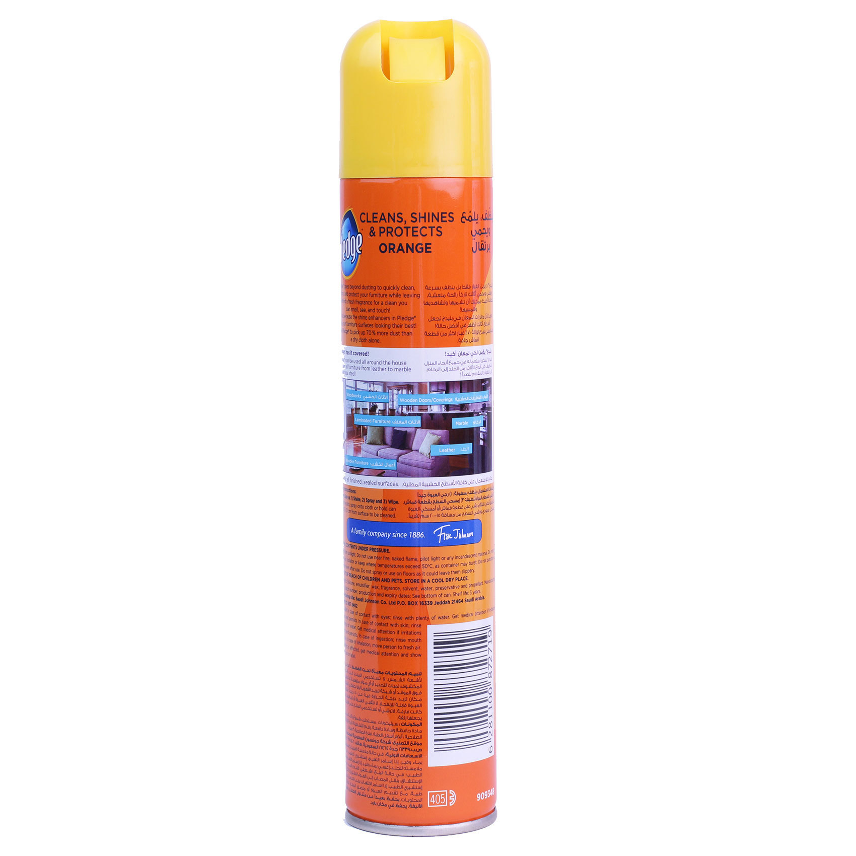 PLEDGE FRNTR POLISH ORANGE 300ML