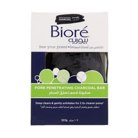 Biore Pore Penetrating Charcoal Face Bar 107g