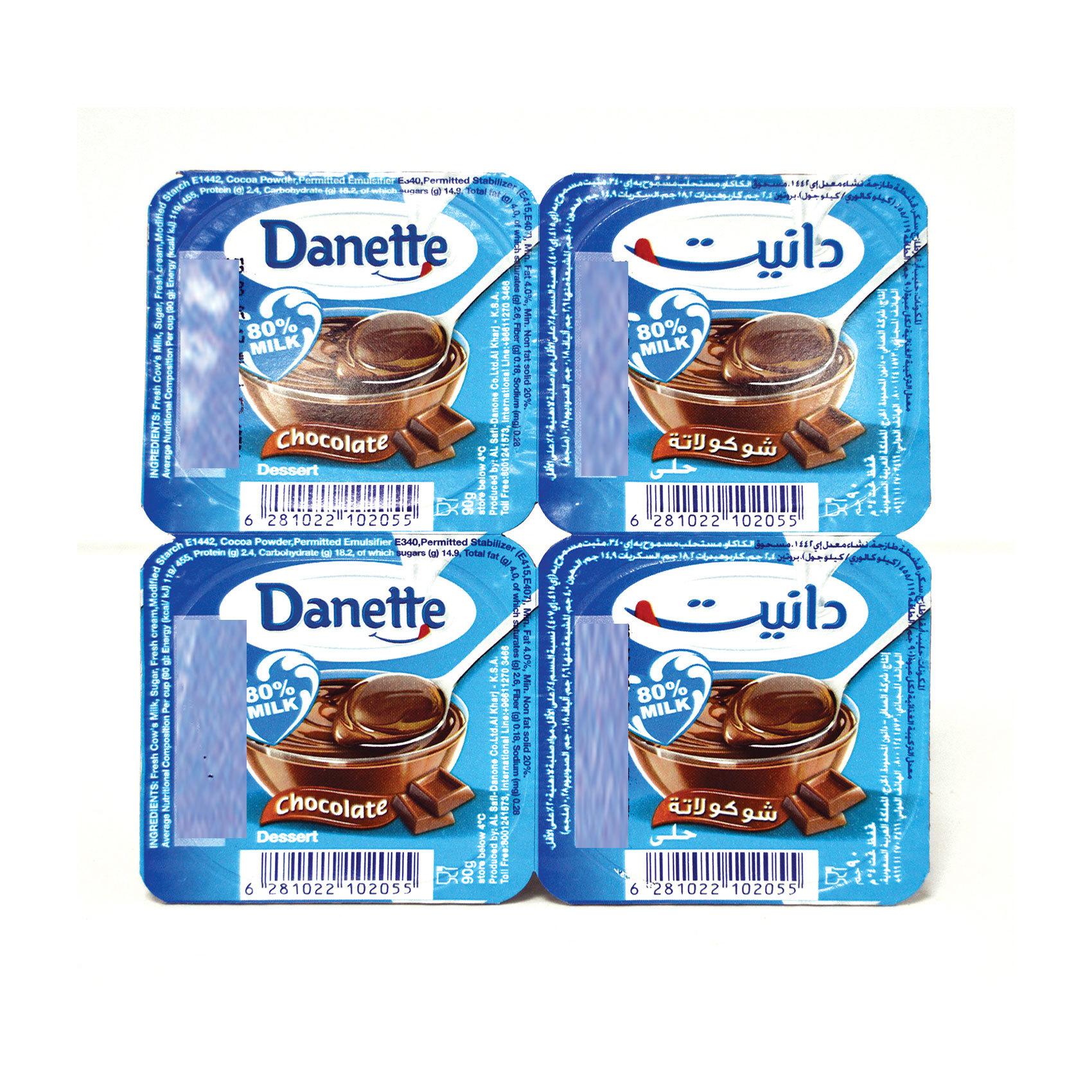 DANETTE CREAM DESSERT CHOC 90GX4