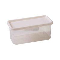 Ucsan Plastic Food Saver 0.280 Liter