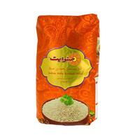 Sunwhite Basmati Rice 2KG