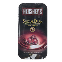 Hershey's Special Dark Pure Chocolate Pearls 50 g