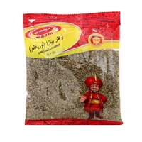 Majdi Oregano Crushed 35g