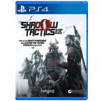 Sony PS4 Shadow Tactics: Blades Of the Shogun