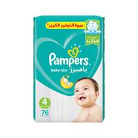 Pampers Baby-Dry Diapers Size 4 Maxi Mega Pack 76 diapers