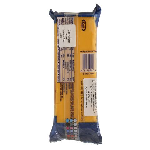 Kraft-Natural-Cheese-Extra-Sharp-Cheddar-Cheese-226g