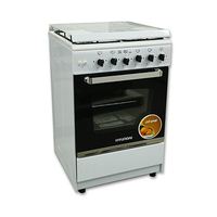 Hyundai HY-C554UW Gas Cooker With 4 Gas Burners White