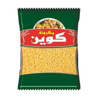 Queen Small Rings Pasta - 350 gm