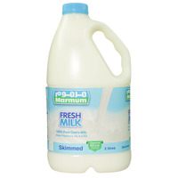 Marmum Fresh Skimmed Milk 2L