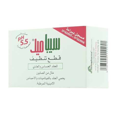 Sebamed-Cleansing-Bar-Soap-100g