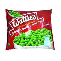 واتيز بازيلا خضراء 900 جرام