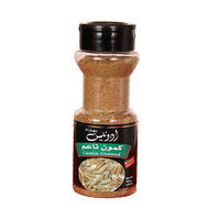Adonis Cumin Ground Jar 200ML