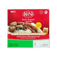 K&N's Kafta Kabab 515g