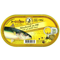 Brivais Vilnis Mackerel in Oil 190g