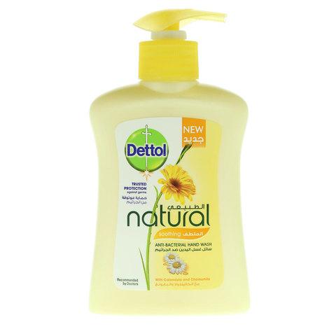Dettol-Calendula-&-Chamomile-Soothing-Hand-Wash-200ml