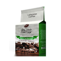Maatouk Gourmet Blend With Cardamom Coffee 2 X 200GR