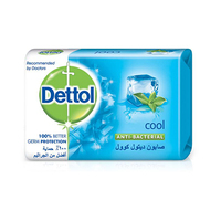 Dettol Cool Anti- Bacterial Bar Soap 120GR