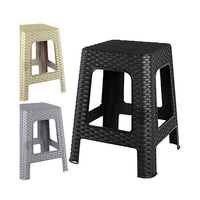 Rattan High Chair