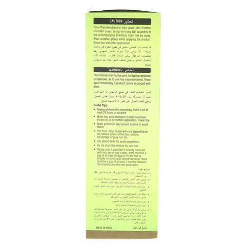 Vasmol-Gold-Herbal-Natural-1-Black-Henna-Hair-Colour-60G