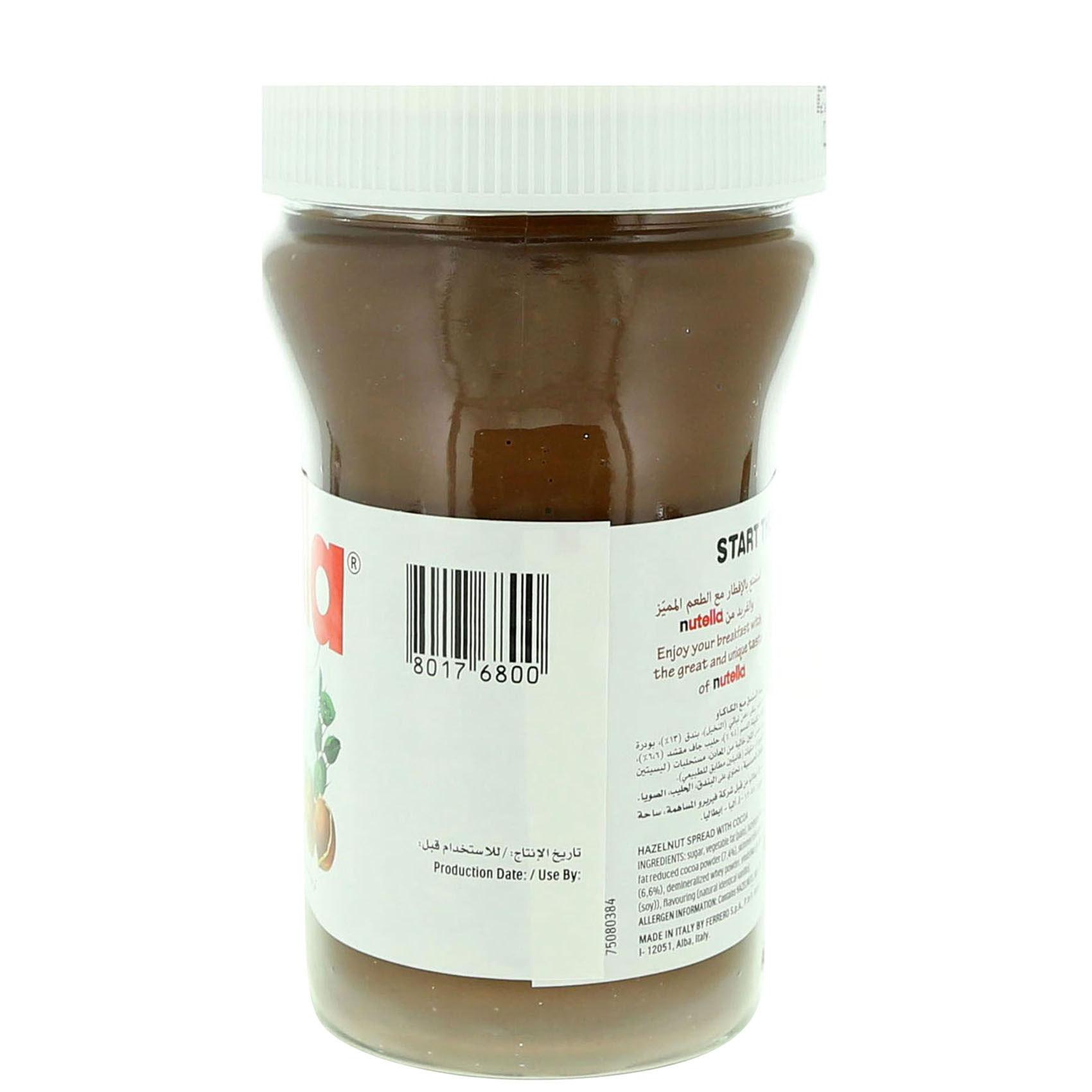 NUTELLA HAZELNUT CHOCO SPREAD 750G