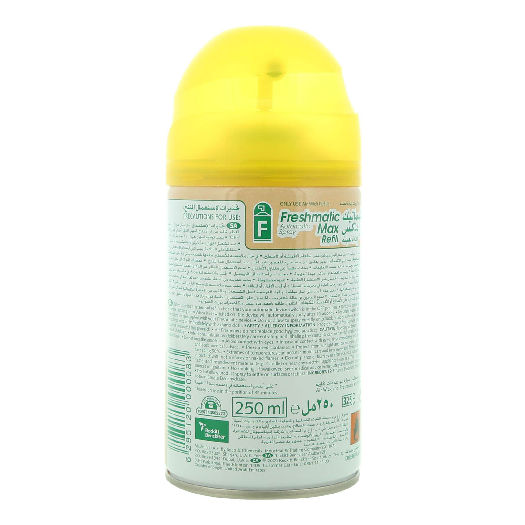 AIRWICK F/MATIC REFILL EO300ML