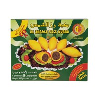 Al Shams Rice Kubba With Meat 360g