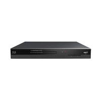 Campomatic Blu-Ray DVD 5020D
