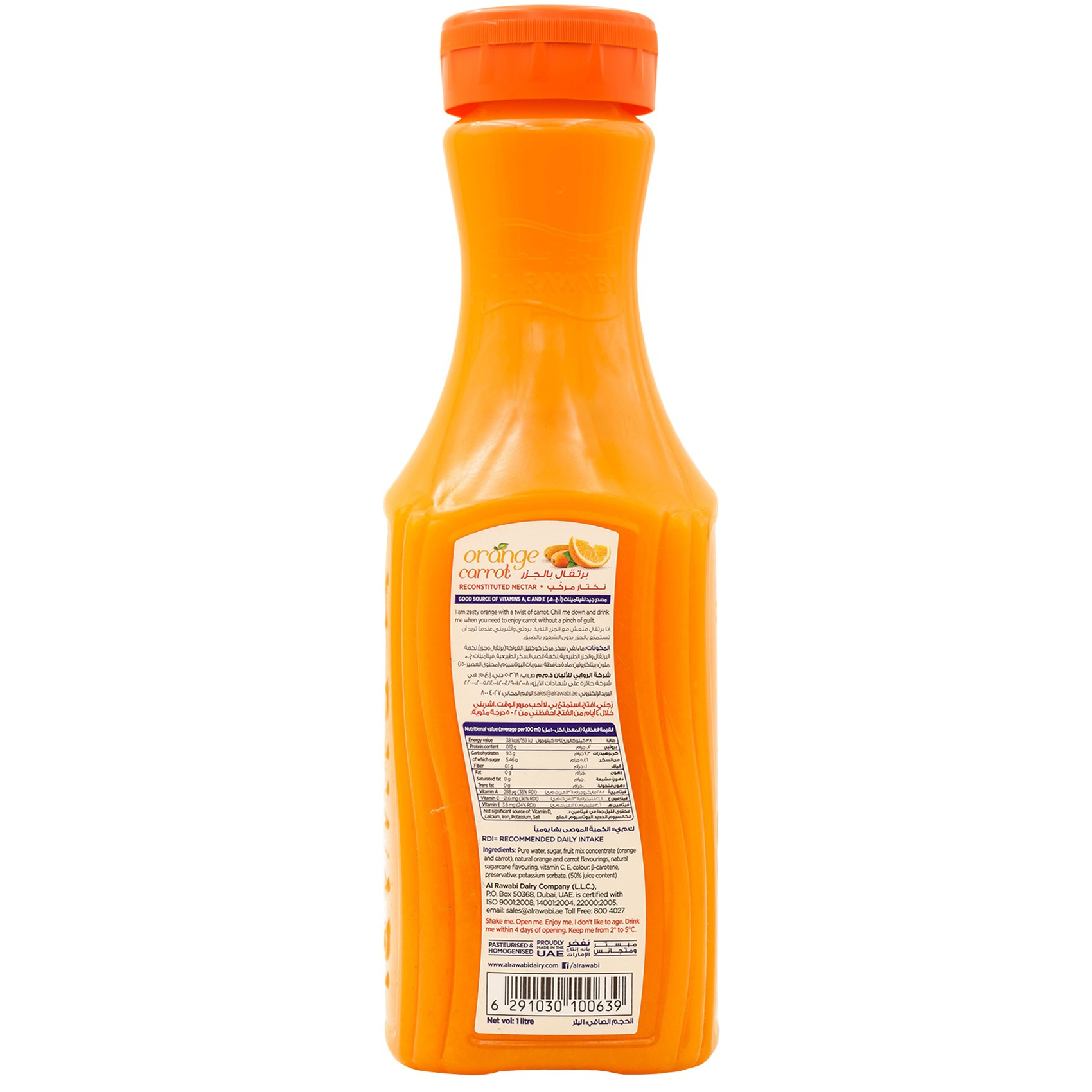 AL RAWABI JUICE ORANGE/CARROT 1L