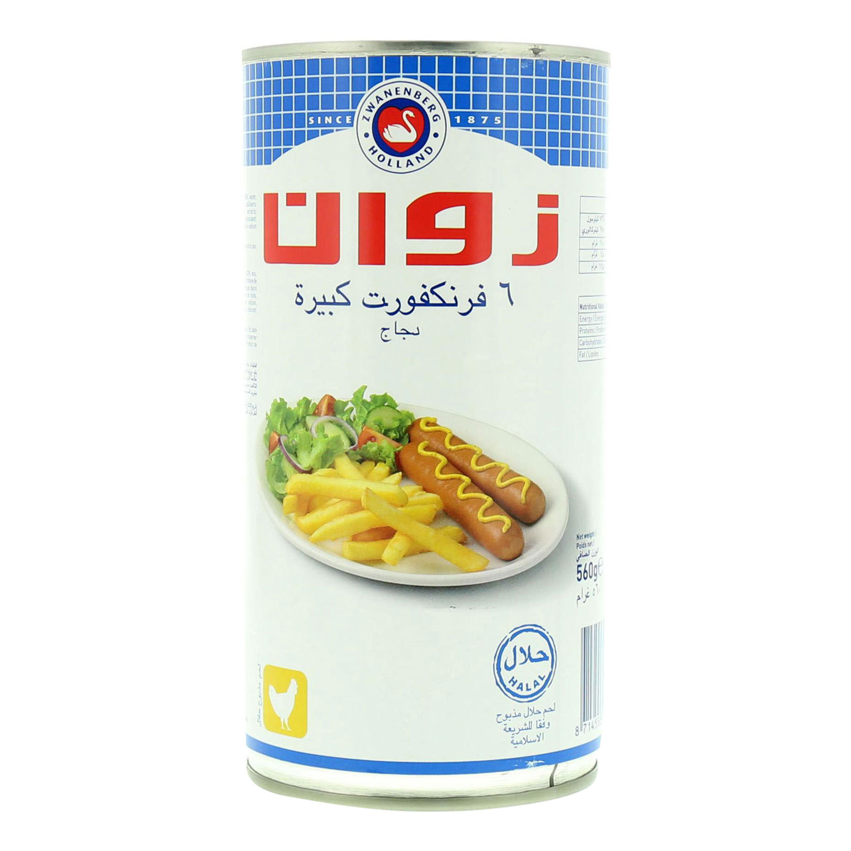 ZWAN BIG FRANKS (BEEF/CHKN) 560GR