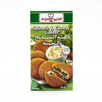 Al kabeer spinach & cheese 320 g