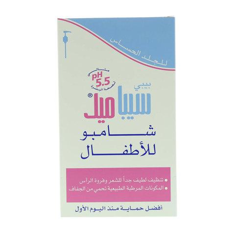 Sebamed-Children'S-Shampoo-500ml
