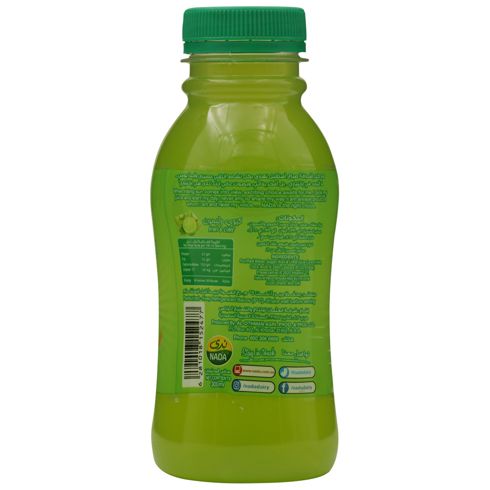 NADA KIWI LIME JUICE 300 ML