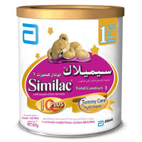 Similac Total Comfort 1 Tummy Care Infant Formula Milk 820g