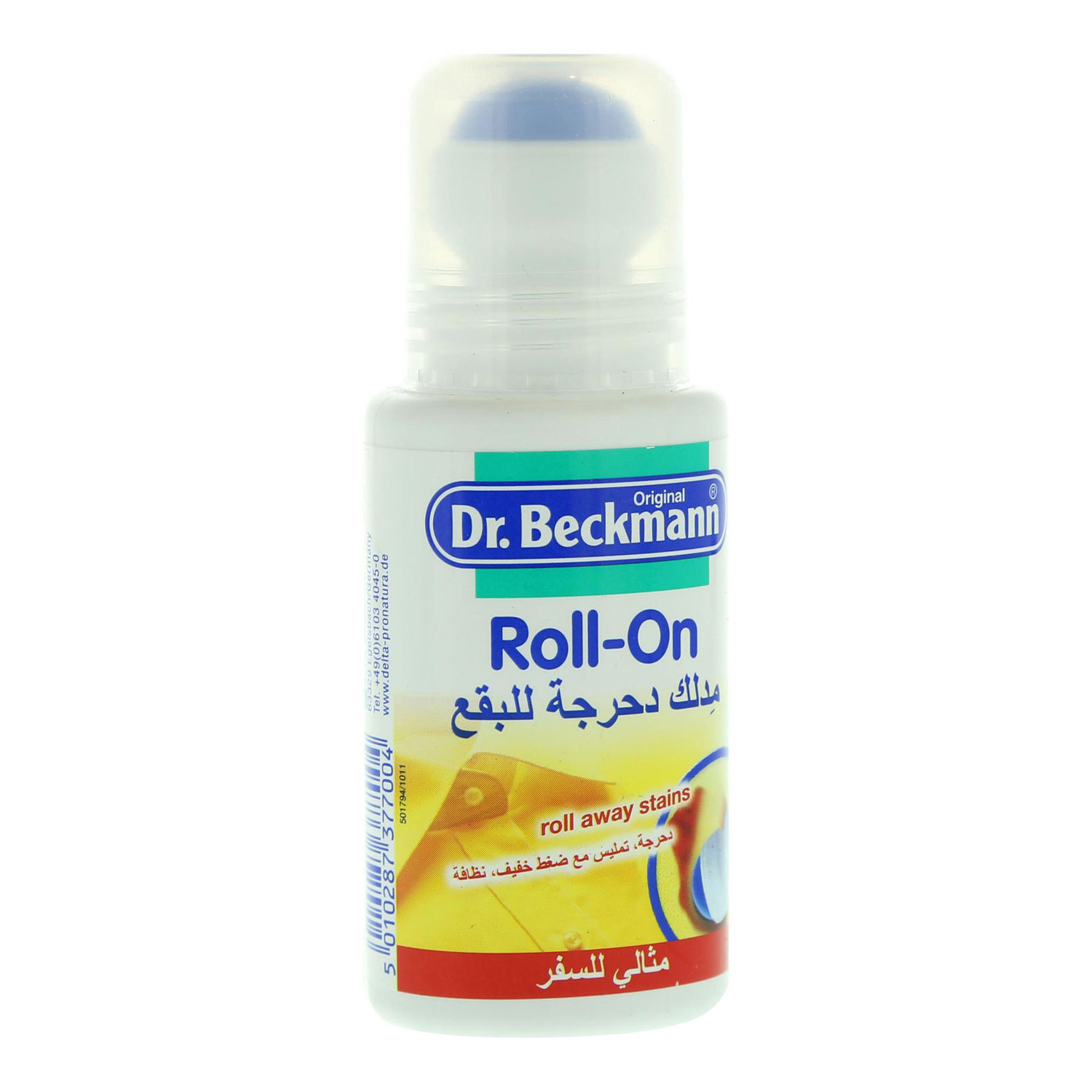 RESCUE STAIN REMOVER ROLL 75ML