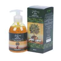 Nabulsi Hand Wash Liquid 250 Ml