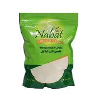 Nabat Whole Rice Flour Organic 500GR