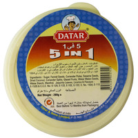 Datar 5 in 1 Mukhawas 280g