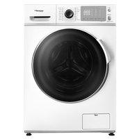 Bompani 8KG Front Load Washing Machine BO3000