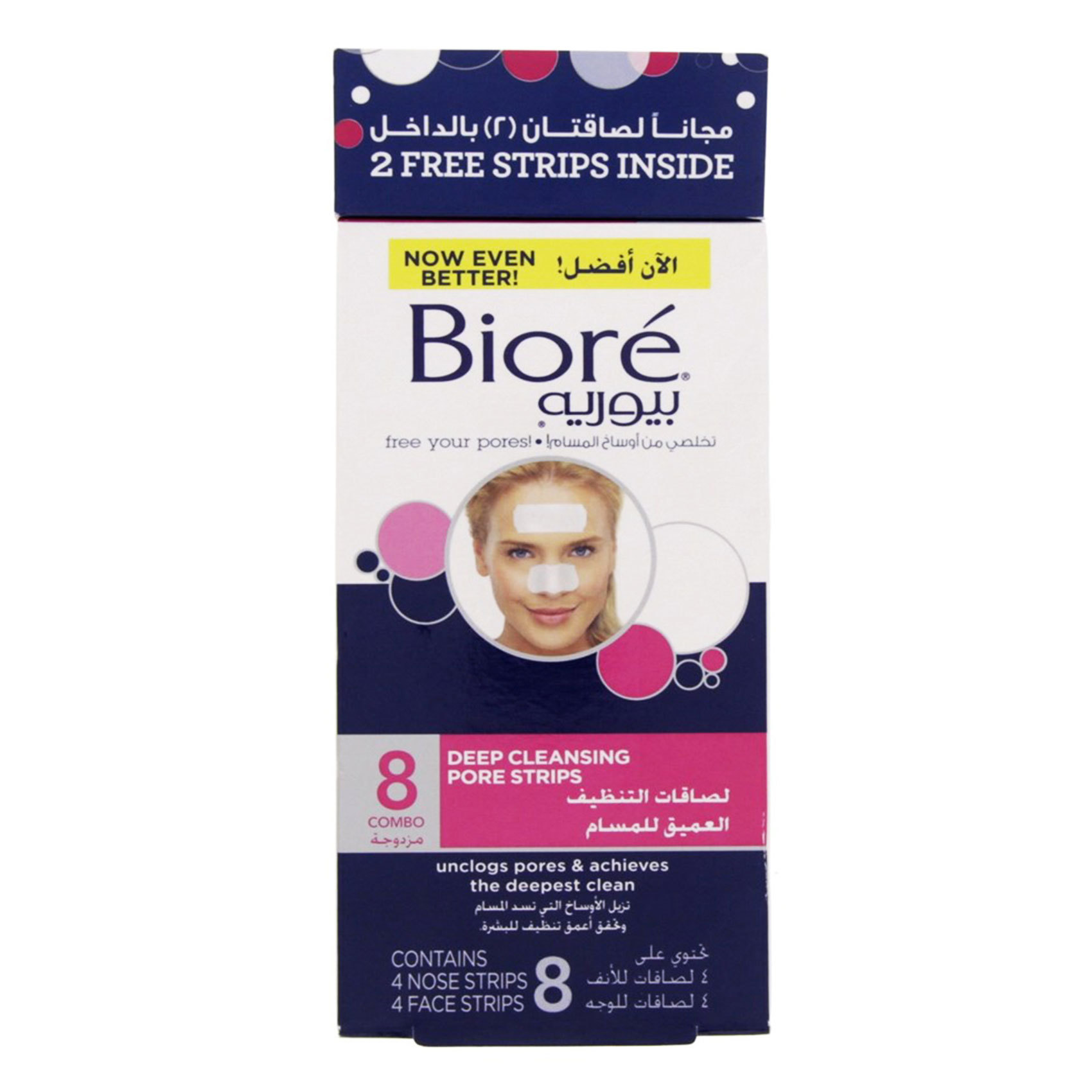 BIORE DEEP CLEANSING FACE STRIPS X8