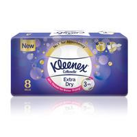 Kleenex Cottonelle Extra Dry Tissue 8 Rolls