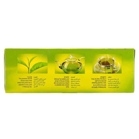 Alokozay-Green-Tea-100s