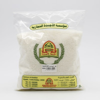 Agenda Coconut Powder 500 g