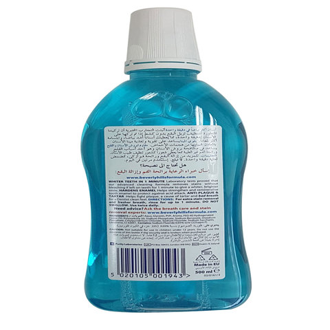 Beverly-HIlls-Formula-Total-Breath-Whitening-Mouthwash-Mint-Flavor-500-ml