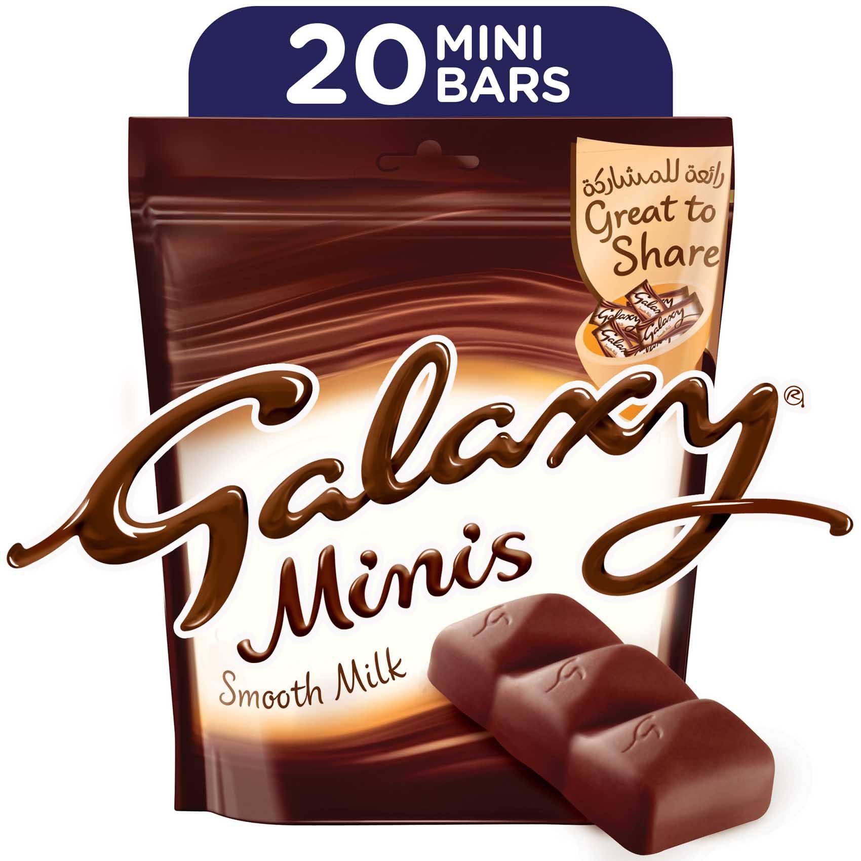GALAXY CHOCOLATE MINI 250G