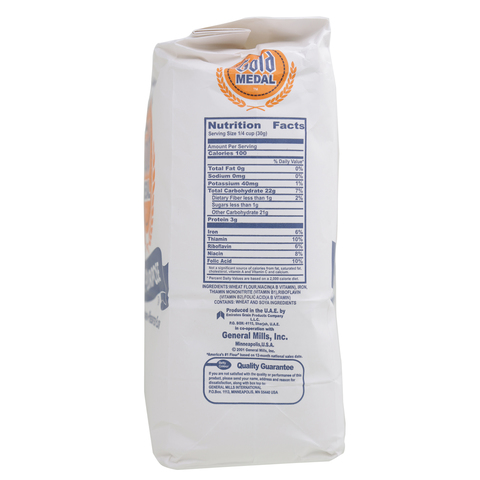 Gold-Medal-All-Purpose-Flour-2Kg